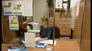 видео Уплата страховых взносов на обязательное пенсионное страхование