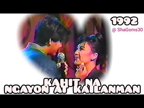 Ngayon at Kailanman interview 1992 Sha - Goma