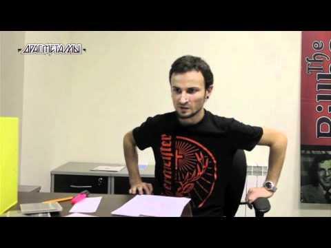 Интервью Ардентиса (Stardown) пользователям ДрагМеталлов