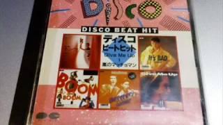 Spinning Dee Dee Boom Boom ポール・レカキスの、ブーン・ブーン♪の日...