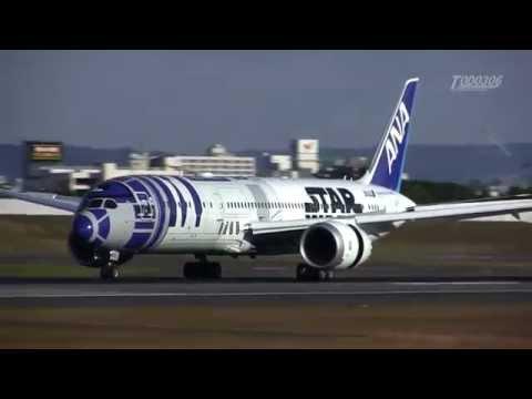 [R2-D2 ANA JET]All Nippon Airways Boeing 787-981(JA873A) 大阪国際空港 -2015.10.31-