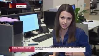 Главные новости. Выпуск от 13.12.2017