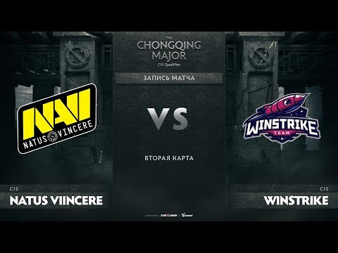 Na'Vi против Winstrike, Вторая карта, CIS Qualifiers The Chongqing Major