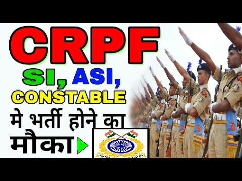 Join Crpf SI, ASI, constable job | crpf | best defense job | apply crpf recruitment