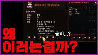 [렌] [리니지M] 악세서리 이벤트의 함정 / 그 외 이번 업데이트 이후 몇 가지 이야기