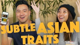 "We Know About ""Subtle Asian Traits"" 😏 - Lunch Break!"