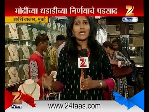 Mumbai   Zaveri Bazar People Buying Gold
