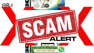 JIO Lottery | KBC Lottery | Scam Alert For WhatsApp Users | Fraud Alert For WhatsApp Users