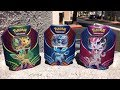 OPENING ALL 3 *BRAND NEW* POKEMON CARDS TINS! (Glaceon, Leafeon, AND Sylveon!)