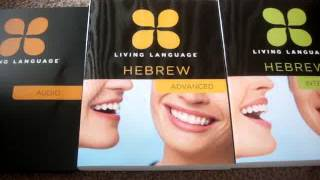 Living Language Hebrew Unboxing Review