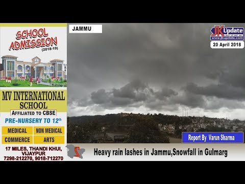 Jammu Kashmir News Round Up 20  April  2018