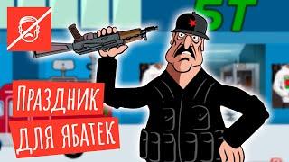 Лукашенко готовится к инаугурации