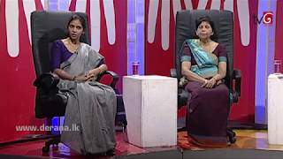 Aluth Parlimenthuwa - 13th December 2017 Thumbnail