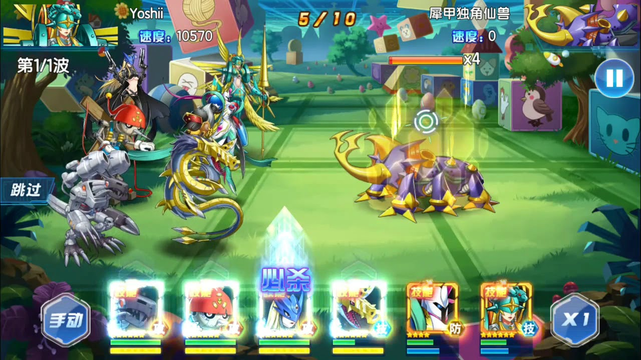 Digimon Frontier Rhinokabuterimon Digital World Digimon ...