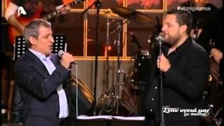 Η νύχτα μυρίζει γιασεμί - Θέμης Αδαμαντίδης, Μπάμπης Βελισσάριος