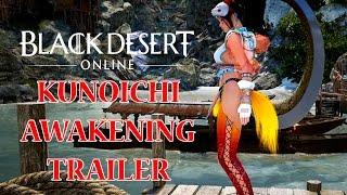 Black Desert Online Kunoichi Awakening Trailer
