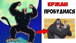 Лютые приколы . ЕРЖАН ПРОБУДИЛСЯ .Угарные мемы