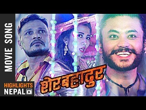 Kanchhi Matyang Tyang | New Nepali Movie SHERBAHADUR Song 2017/2074 Ft. Menuka, Karma, Rabindra