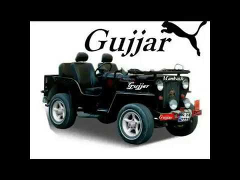 new gurjar song || gujjar song|| mohan paota ||