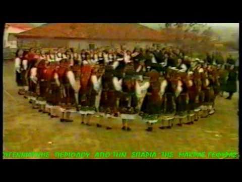 ΚΟΥΡΤΟΠΟΥΛΑ PART 1 ΣΙΤΑΡΙΑΣ ΜΑΚΡΑΣ ΓΕΦΥΡΑΣ ΑΝΑΤ.ΘΡΑΚΗΣ