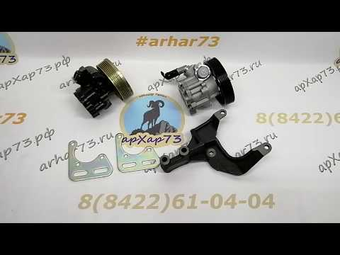 Насос ГУР на УАЗ 452 Буханка с двигателем ЗМЗ-409. Источник вечных жалоб. Что делать?