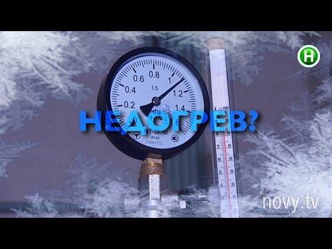 При какой температуре в доме можно вообще не платить за отопление? - Абзац! - 20.01.2016