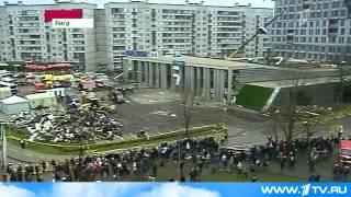 Рига: Новое Третье Обрушение Торгового Центра. 2013