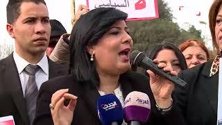 أنصار الحزب الدستوري الحر يحتجون ضد العنف السياسي أمام مقر البرلمان