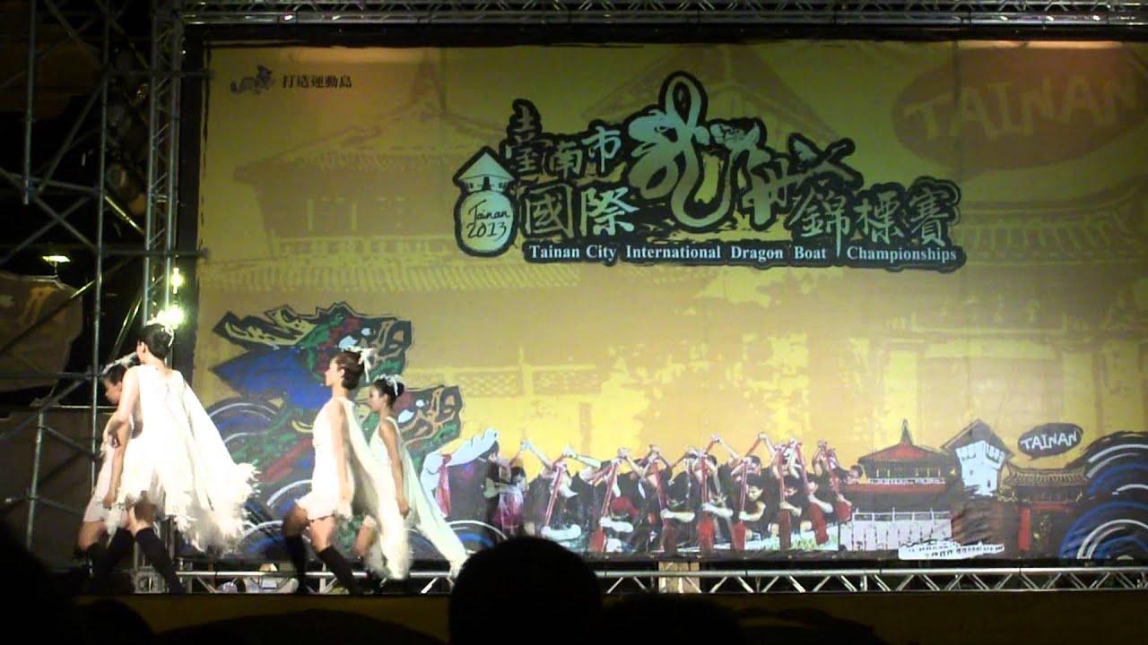靈龍舞蹈團_白鷺鷥之舞 - YouTube