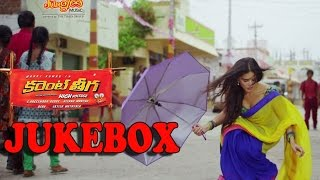Current Theega Full Songs Jukebox - Manchu Manoj, Rakul Preet Singh, Sunny Leone