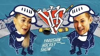 Yarushin Hockey Show №2. Анна Хилькевич забивает Андрею Миронову