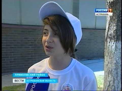 В Астраханской области открылся первый круглогодичный оздоровительный центр имени Пушкина