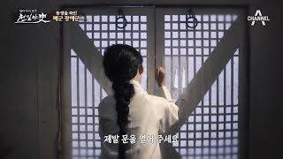 [교양] 천일야사 40회_170927 궁중 애낳이 스캔들