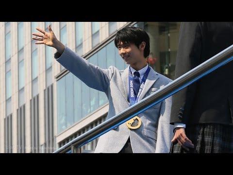 【凱旋パレード】羽生結弦(Yuzuru Hanyu)選手【フィギュアスケート】