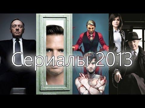Мелодрамы украина 2016 новинки
