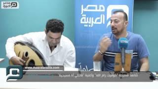 مصر العربية |  شاهد قصيدة