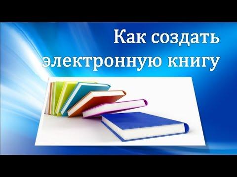 Правило 2 Шрифты для набора газетных текстов