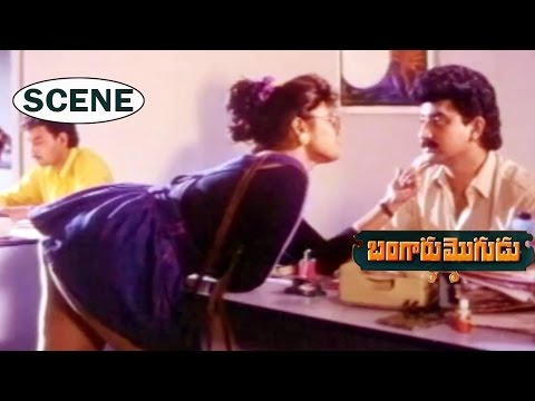 Silk Smitha Romantic Feeling Scene on Suman    Bangaru Mogudu   Suman   Bhanu priya    V9 Videos
