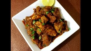 Peppery Mutton Varuval {Bangalore style}