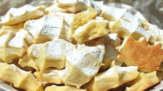Лентяйки 😉 Много вкусного рассыпчатого печенья