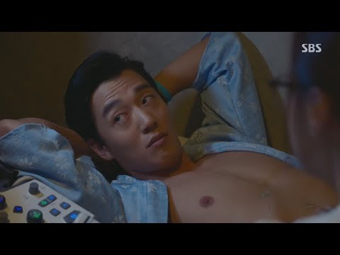 KIM RAE WON | SHIRTLESS SCENE (ABS)