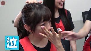 【真山感泣】エビ中と振り返るWC'17女子決勝【リアクション動画】