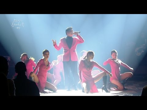 PSY - 'DADDY' 1219 Yoo Hee-yeol's Sketchbook