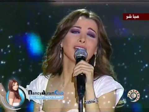 Nancy Ajram Enta Eih Al Doha Festival
