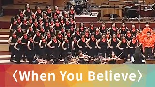 "When You Believe (from ""The Prince of Egypt"") - National Taiwan University Chorus"