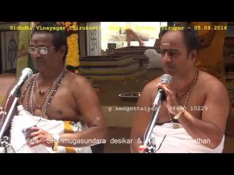 Dhanam tharum = Palani Shanmugasundaram & Karur Swaminathan