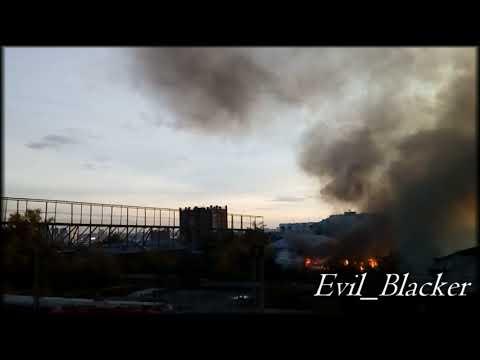 Новосибирск Главный Вокзал Пожар.