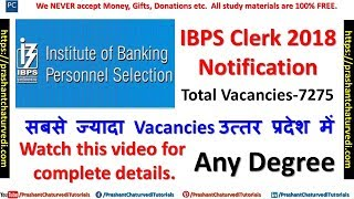 IBPS Clerk 2018 | Total Vacancies 7275 | Any Degree | Apply Now