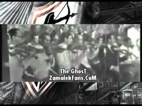 ZaMalekFaNs mohamed roshdy ZaMaLeK Clip By The GhosT