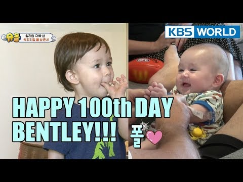 BENTLEY's 100th day celebration with Uncle Paul!  [The Return of Superman/2018.04.15]